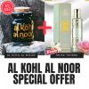 FREE Musk Tahara With Al Kohl Al Noor