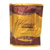 Hemani Henna Burgundy With Oudh